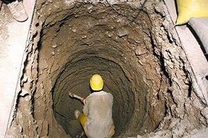 حفر چاه